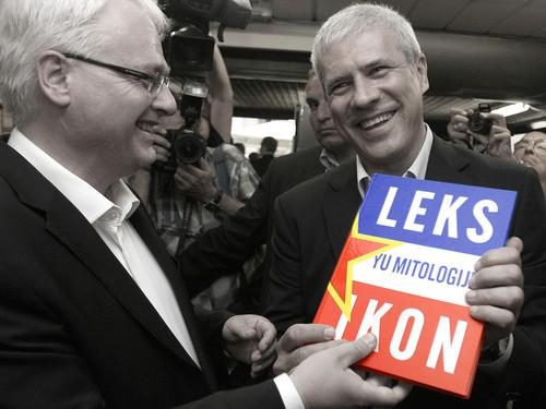 """Leksikon YU mitologije"", Grupa autora | promocija"