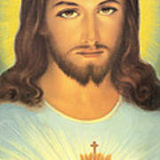 the sacred heart of jesus by french school