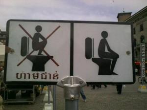 Lånt fra Funny Signs on Display in Copenhagen
