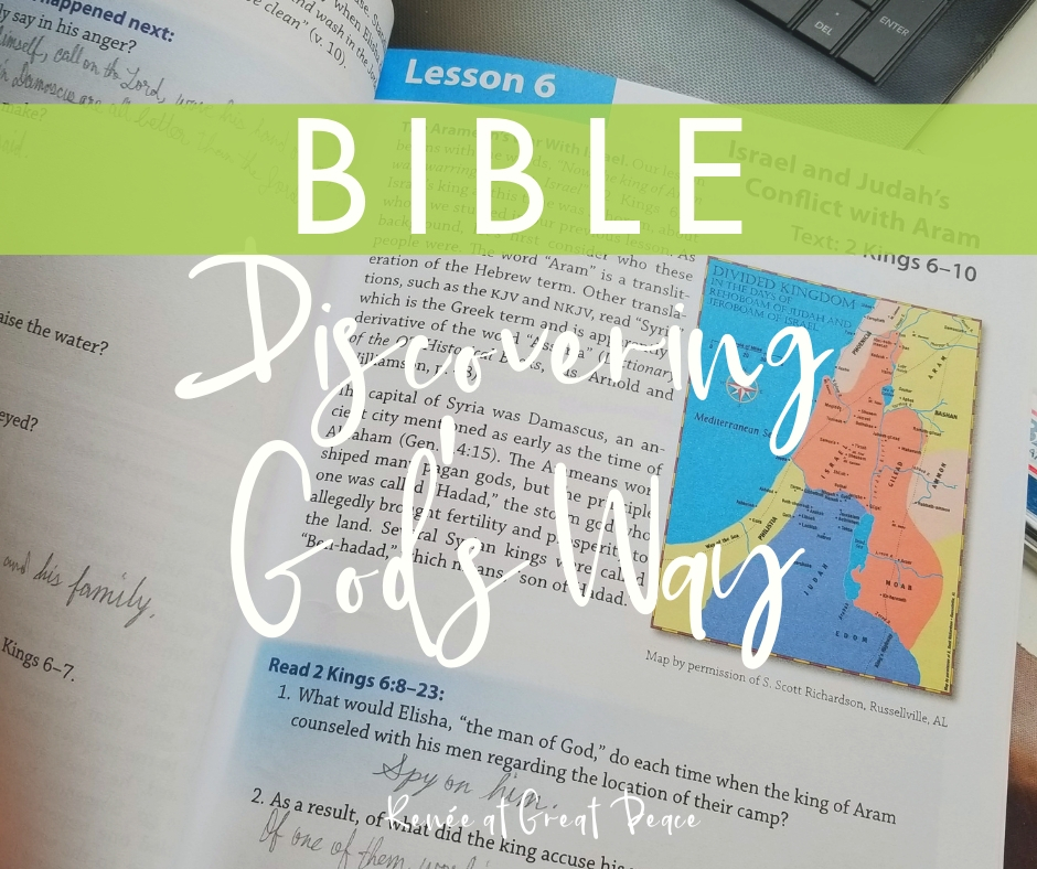 Homeschooling High School Bible Curriculum | Renée at Great Peace #homeschool #bible #ihsnet