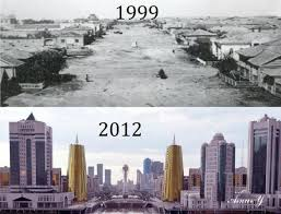 astana before & after
