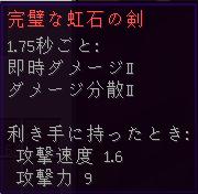 2017-08-06_02.08.59