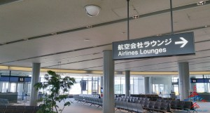 Delta Sky Club NRT Narita Airport near Gate 15 RenesPoints blog Review (1)