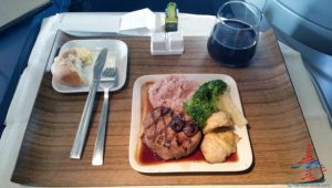Delta Air Line 747 Delta One business class seat flight review NRT Japan to DTW Detroit RenesPoints blog (24)