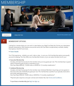 cost for delta sky club membership per year executive and individual