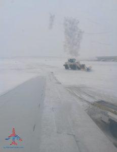 grr runway snowplow