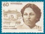 Pandita Ramabai