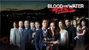 Blood And Water Season 3