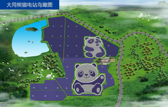 China Just Unveiled a Panda Shaped Solar Farm That Will Power Over 16,000 Homes