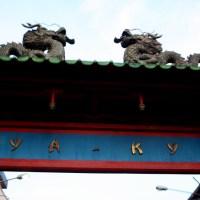 Surabaya dan Kampung-kampung Etnis