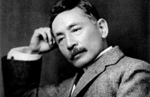 夏目漱石の名言