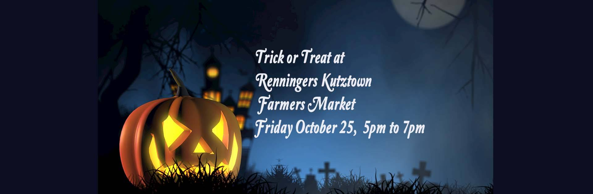Trick or Treat Night, October 25th (Kutztown, PA)