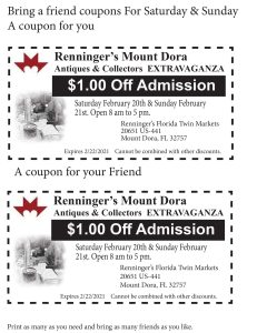 February discount admission