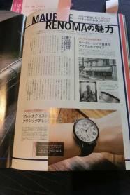 renoma14-montres