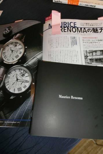 renoma4-montres