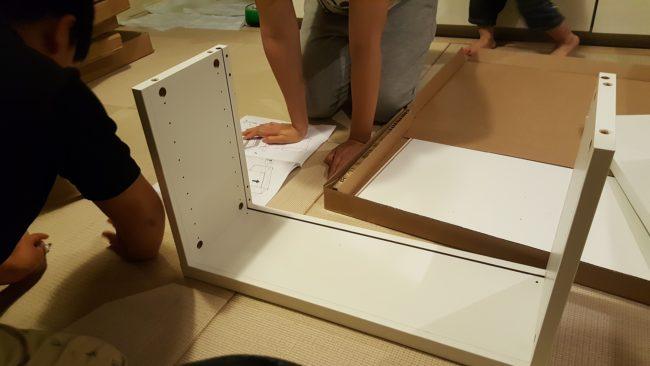 ikea ベストー 家具 組み立て方