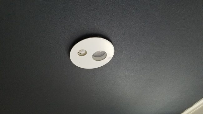 消灯時のセンサーダウンライト