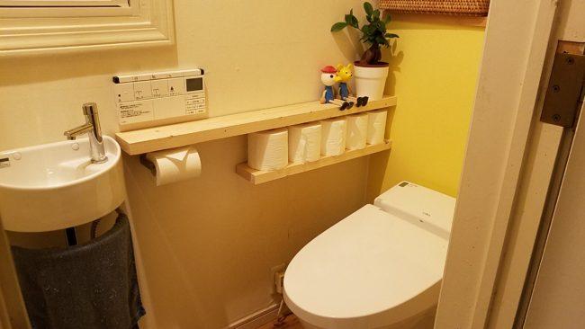 トイレ 棚付 DIY