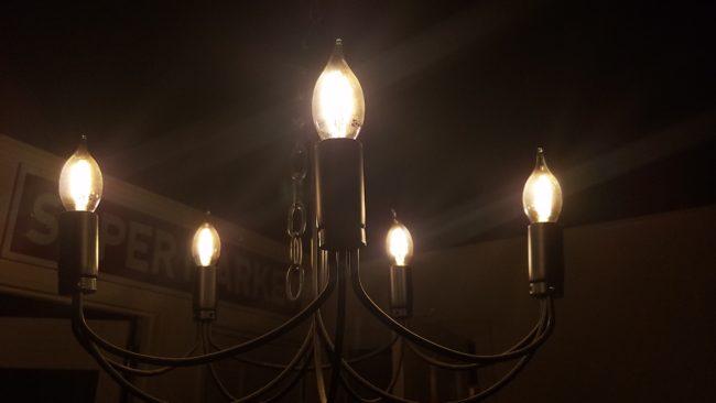 LUNNOM ルッノム LED電球