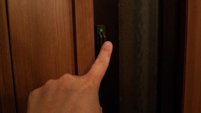 採風ドアの開け方