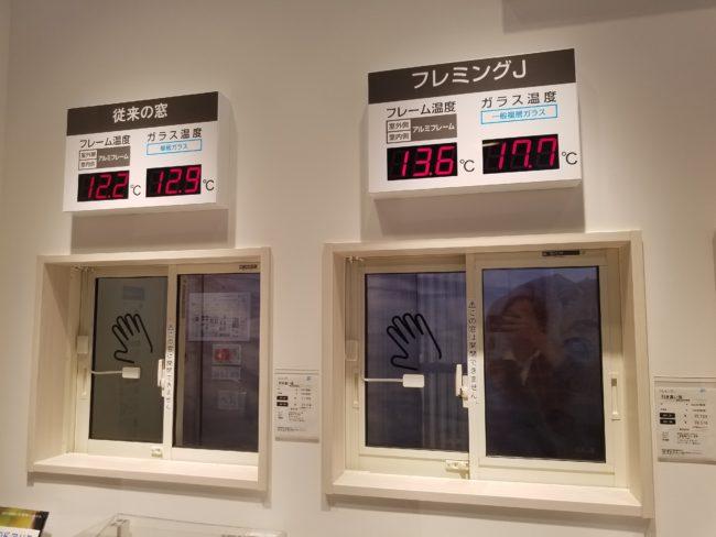 単板硝子と複層ガラスの温度変化