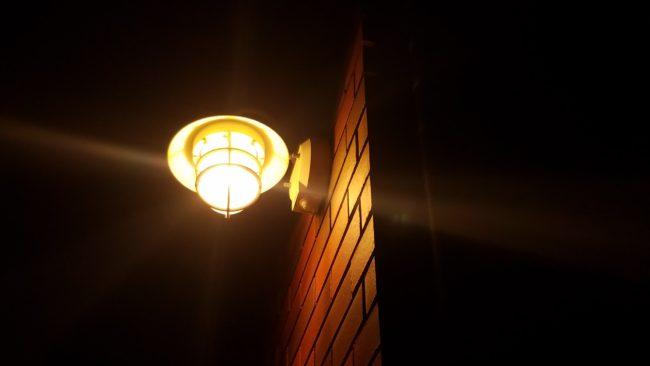外灯の1年間の電気代の目安