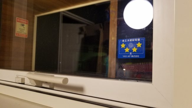 APW330 自宅窓