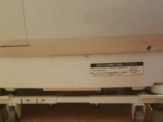 SQUARE 角パイプ洗濯機台 簡単に移動が出来る
