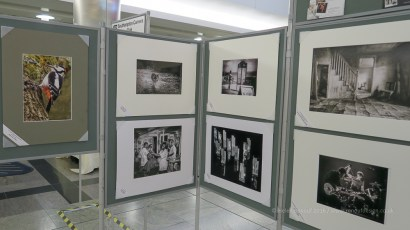 First Photo Exhibition