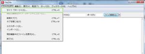 04_FileZilla Clientサイトマネージャー