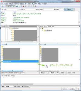 08_Web認証ファイルアップロード