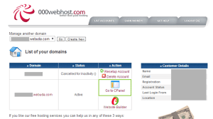 22_000webhost.comサーバードメイン一覧