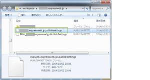 06_Web配置プロファイル保存