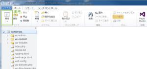 22_WebMatrixサイト実行とWordPressサイト表示