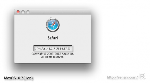 osx-xcode-oldver_st01