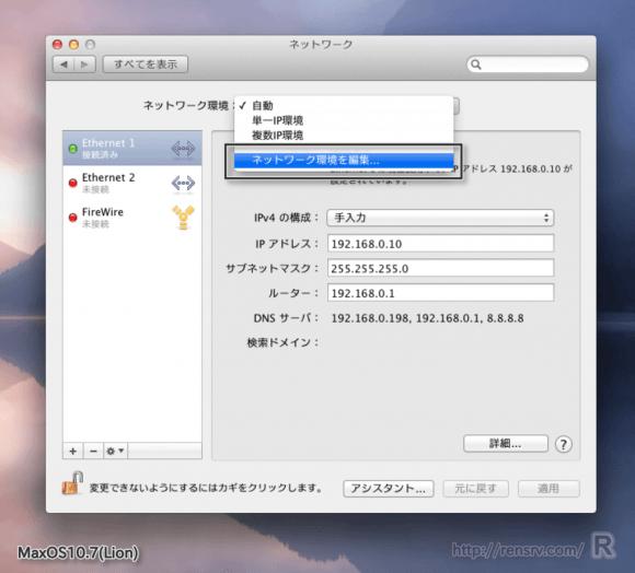 change-network_st02