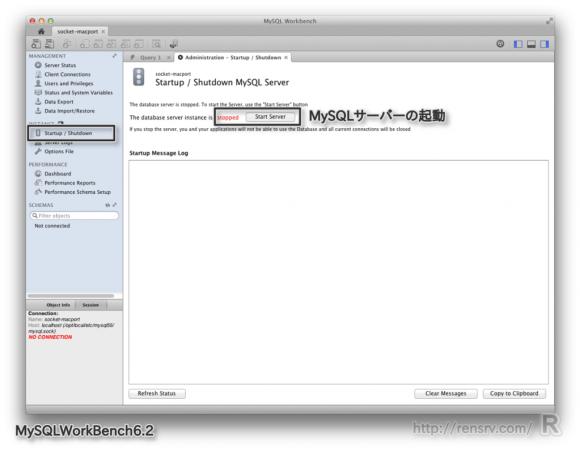 macport-using-wb_st44