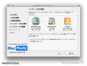 osx-mp-install_st12