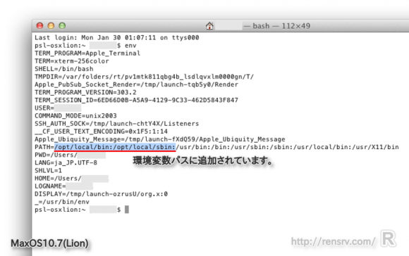 osx-mp-install_st17