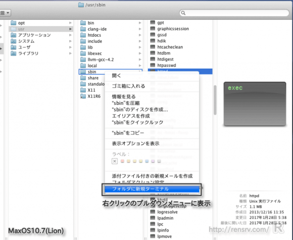 osx_add-shortcut-menu_st08