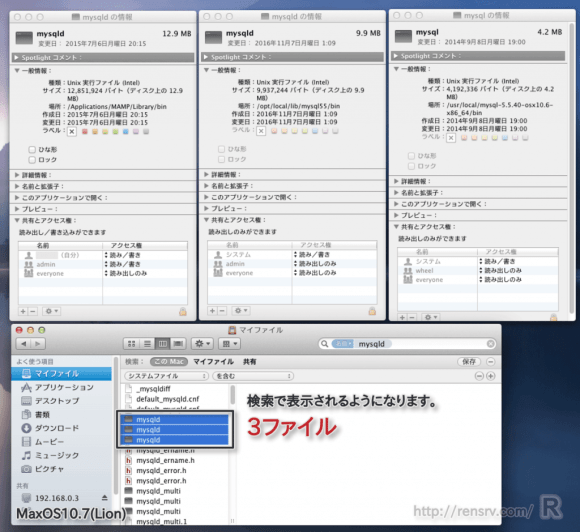 osx_show_sysfiles_st05
