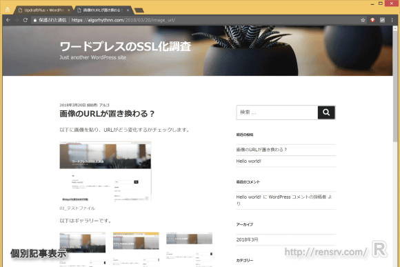 up_restore-googledrive_st22