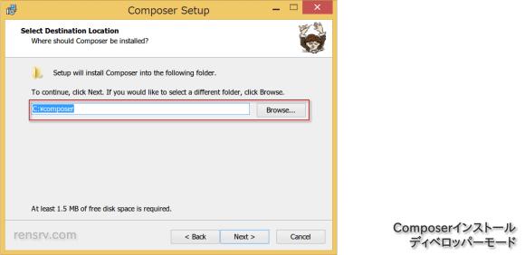 composer_install_st02