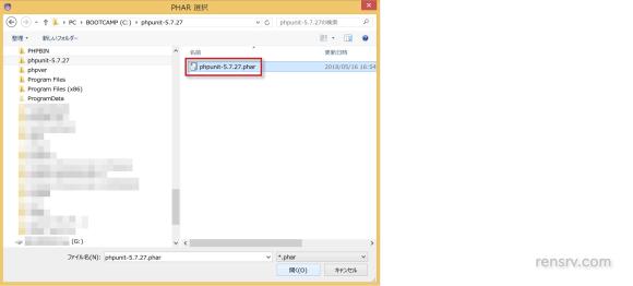 phpunit_framework_testcase-no-disp_st06