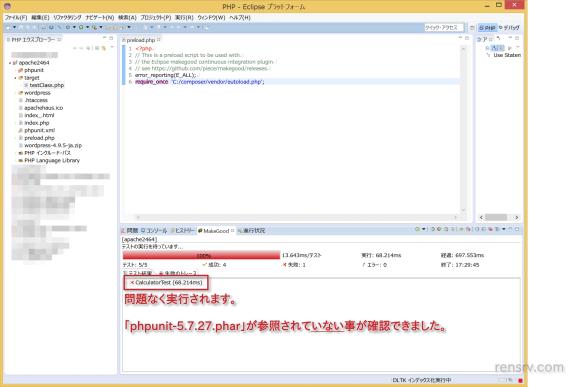 phpunit_framework_testcase-no-disp_st13