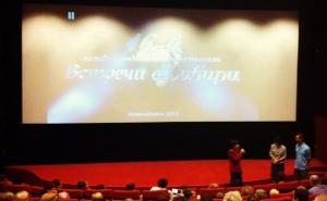 """Международный фестиваль документального кино """"Встречи в Сибири"""""""