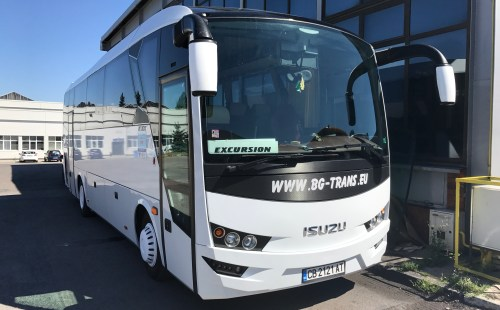 The Brand New Coach