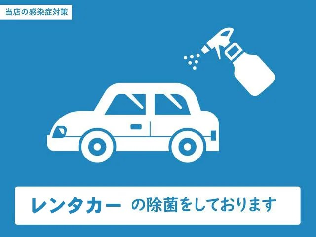 レンタカー 除菌