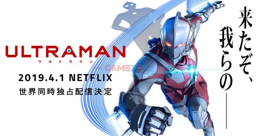 3DCG Anime ULTRAMAN Netflix - Rental PS Malang