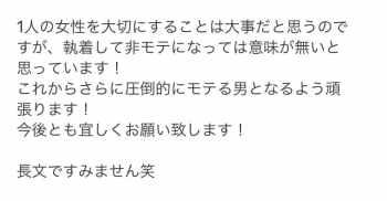 入会アンケート3